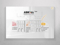 Доска магнитно-маркерная Askell Lux 45x45 (S045045) - Askell.Moscow. Аскелл.Москва. GlassBoards.ru